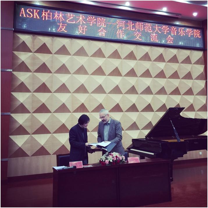 柏林艺术学院代表Wolfgang Glemser教授与河北师范大学音乐学院秦院长签订友好合作备忘录