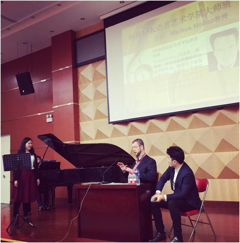 柏林艺术学院声乐系教授、男低音歌唱家Markus Hollop教授与来自中国的声乐教师们进行讲座和交流